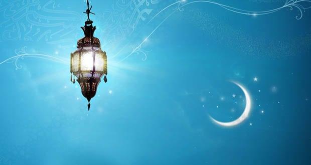 central ramadan