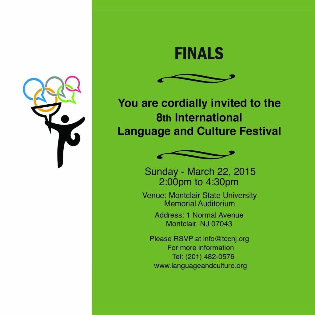 TCC_NY-TurkishceOlympiadlar_Invite-20152